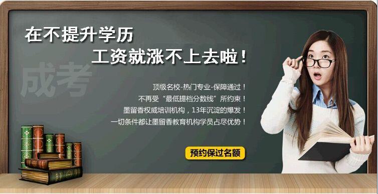 2019年武汉学历提升怎么选择学历提升机构