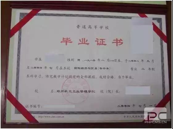 2019年武汉学历提升专升本都有什么形式邵斌欢来给你解说