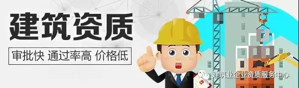 2019年武汉建筑资质办理就找邵斌欢流程转让容易出现哪些问题?