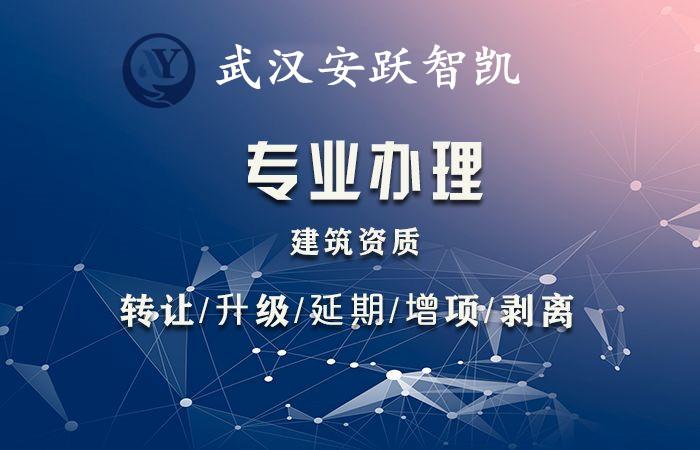 2019年邵斌欢告诉大家武汉建筑资质降级原因有哪些?