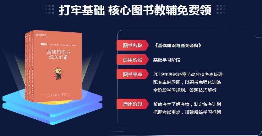 2019年武汉邵斌欢可以帮忙评审助理工程师