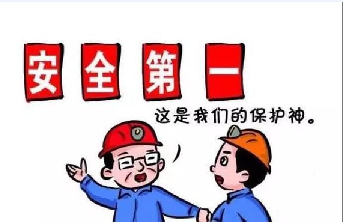 2019年邵斌欢告诉你湖北省三类人员安全ABC报名考试难度?