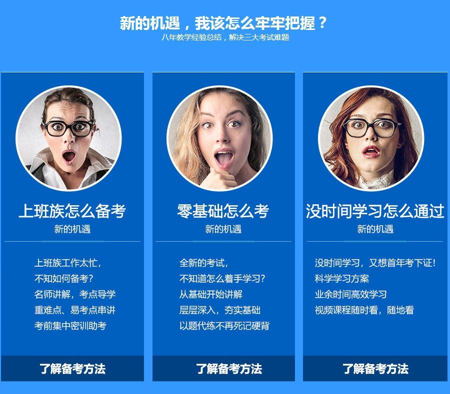 2020年湖北武汉监理工程师培训哪家好?邵斌欢知道吗?