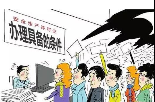 2019年湖北武汉建筑安管三类人员ABC证可以直出吗