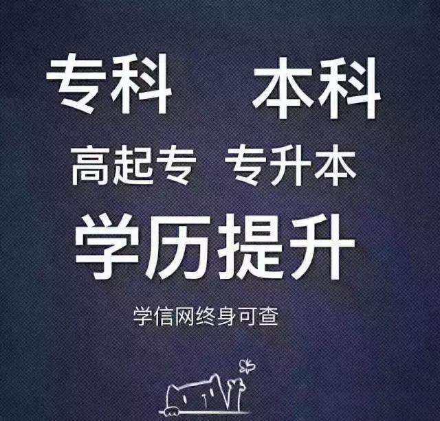 2019年武汉网络教育招生机构哪个好?