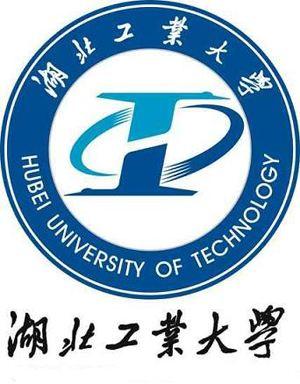 湖北工业大学2020年招生章程