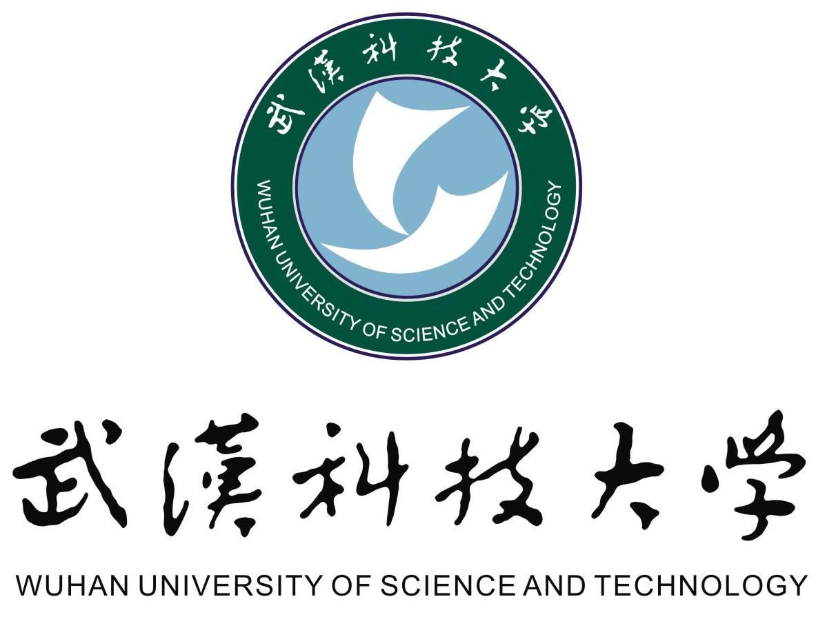 武汉科技大学2020年招生简章
