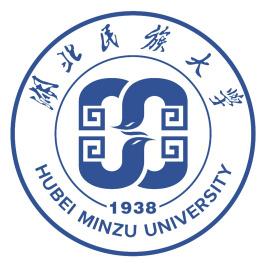 湖北民族大学2020年高等学历继续教育招生简章