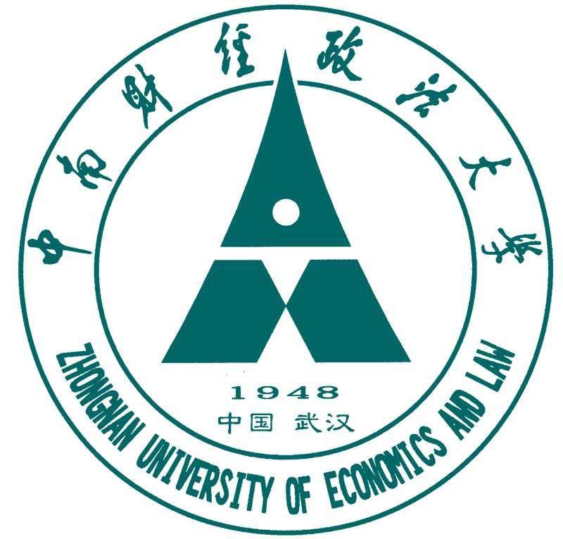 中南财经政法大学2020年高等学历继续教育招生简章