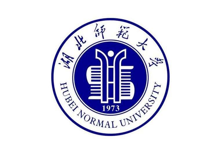 湖北师范大学2020年成人高等教育招生简章