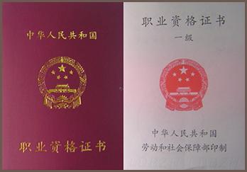 湖北省2020年考技师证有什么用?你知道么?