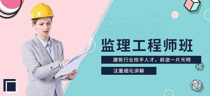 湖北省关于2020年度监理工程师职业资格考试工作的通知