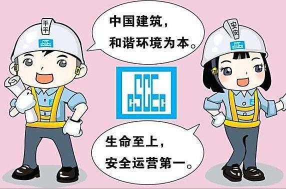 武汉安全员ABC证安管三类人员考试报名详细介绍
