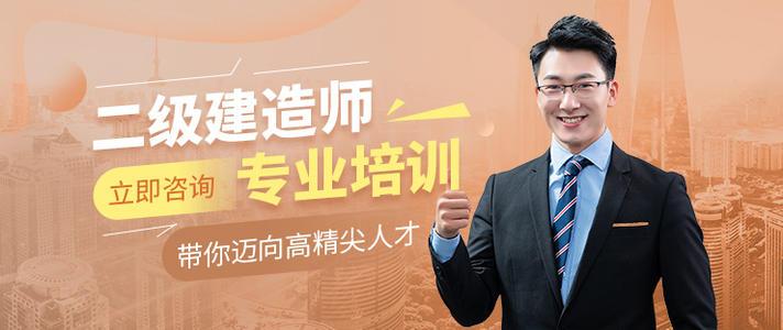 2021年武汉二级建造师答题技巧分享