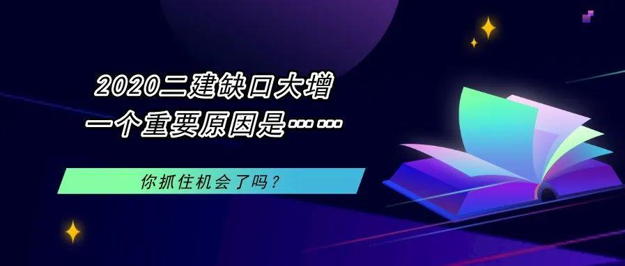 武汉二级建造师培训班火热招生中