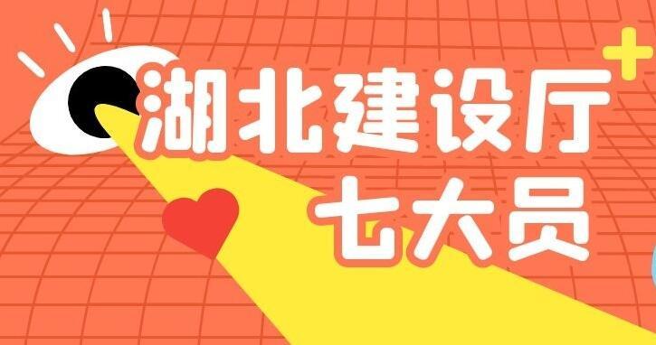 2021年湖北省资料员在哪个网站报名?